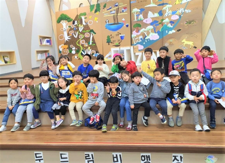 2019유치부가을소풍 (5).jpg