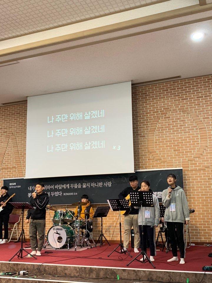 5예배말씀암송 (5).JPG