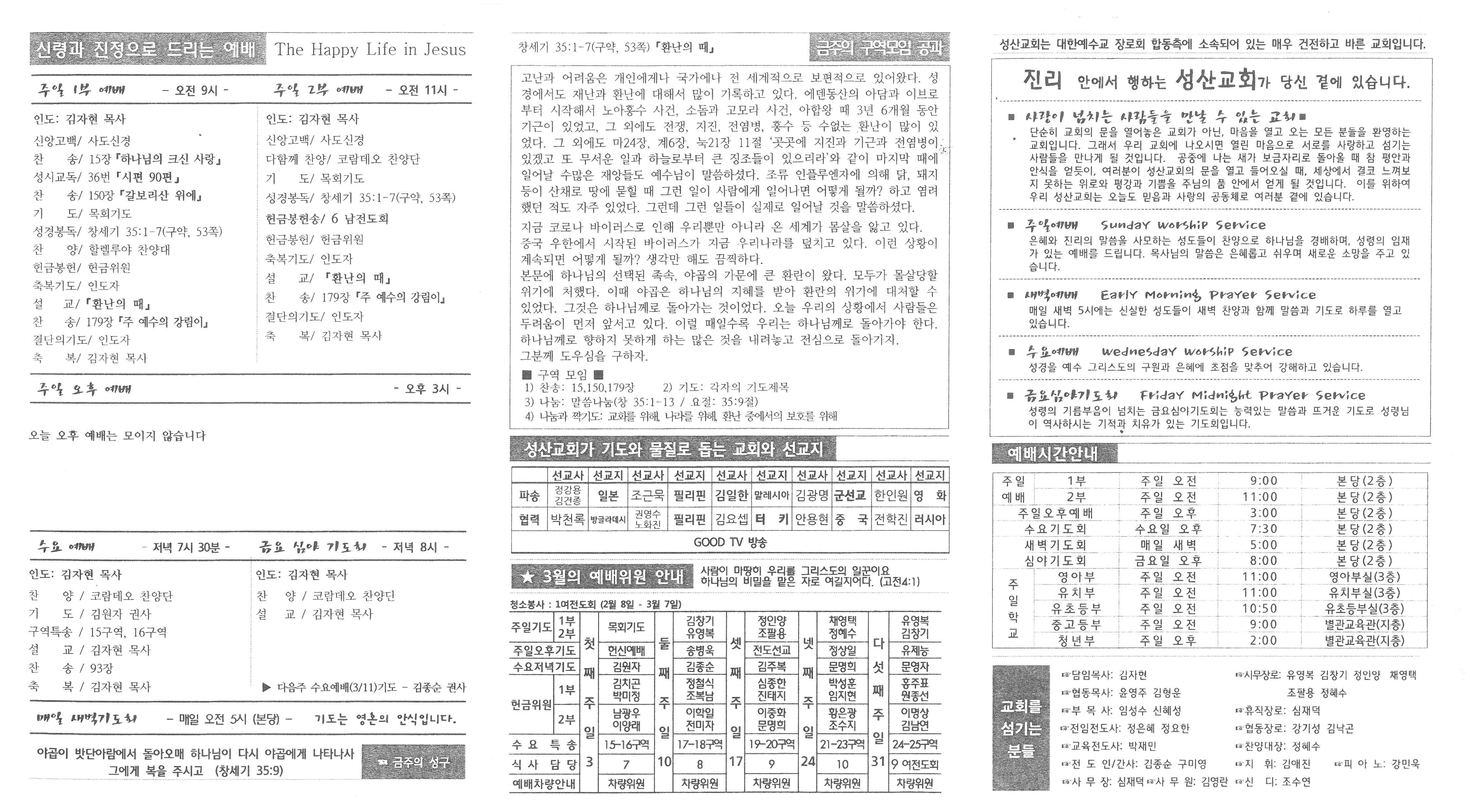 S22C-6e20030111061_0001.jpg