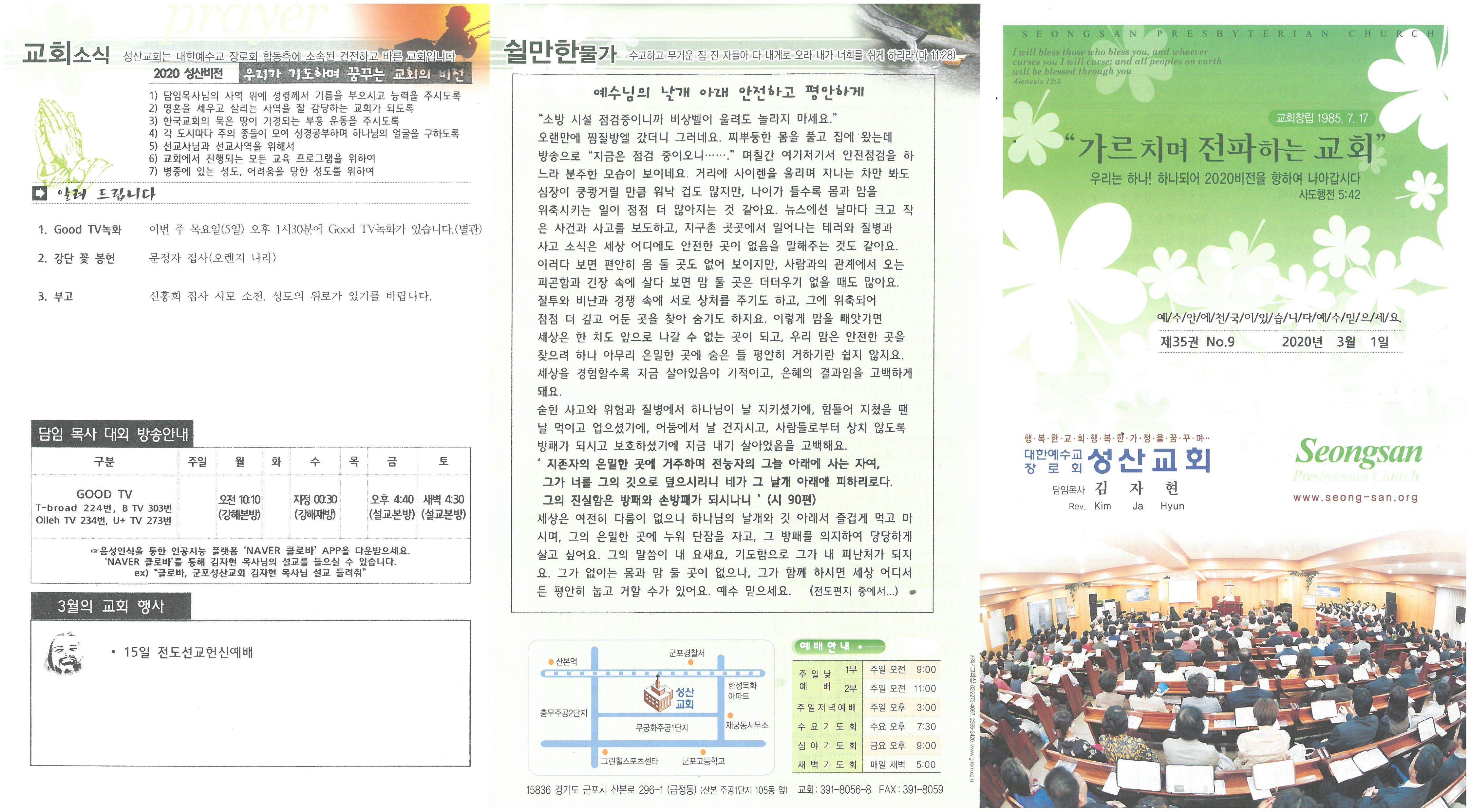 S22C-6e20030111060_0001.jpg