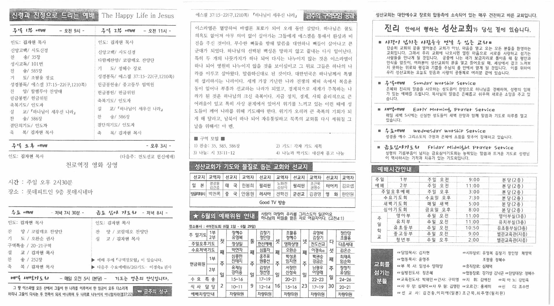 축소S22C-6e19061914150_0004.jpg