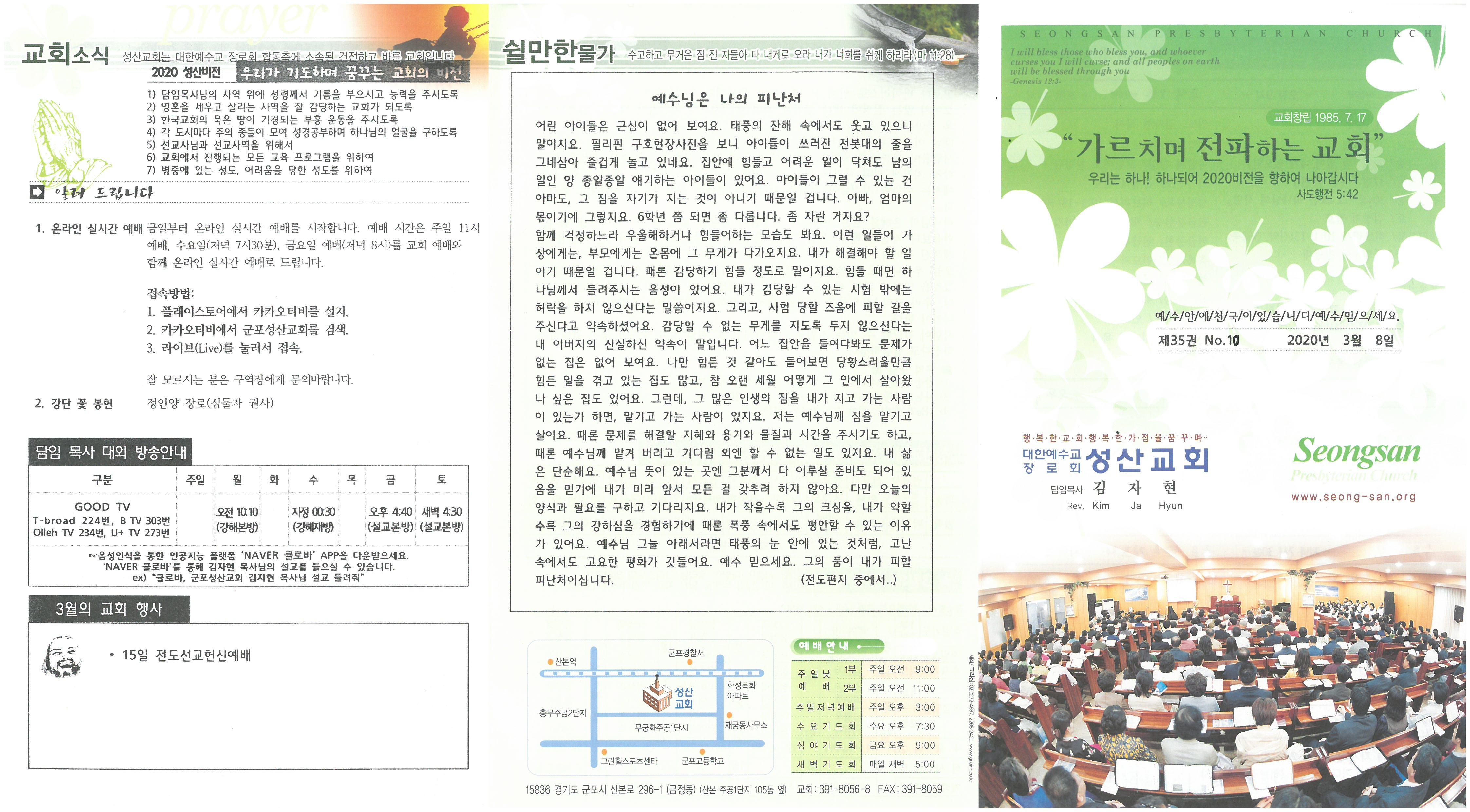 S22C-6e20030715380_0001.jpg