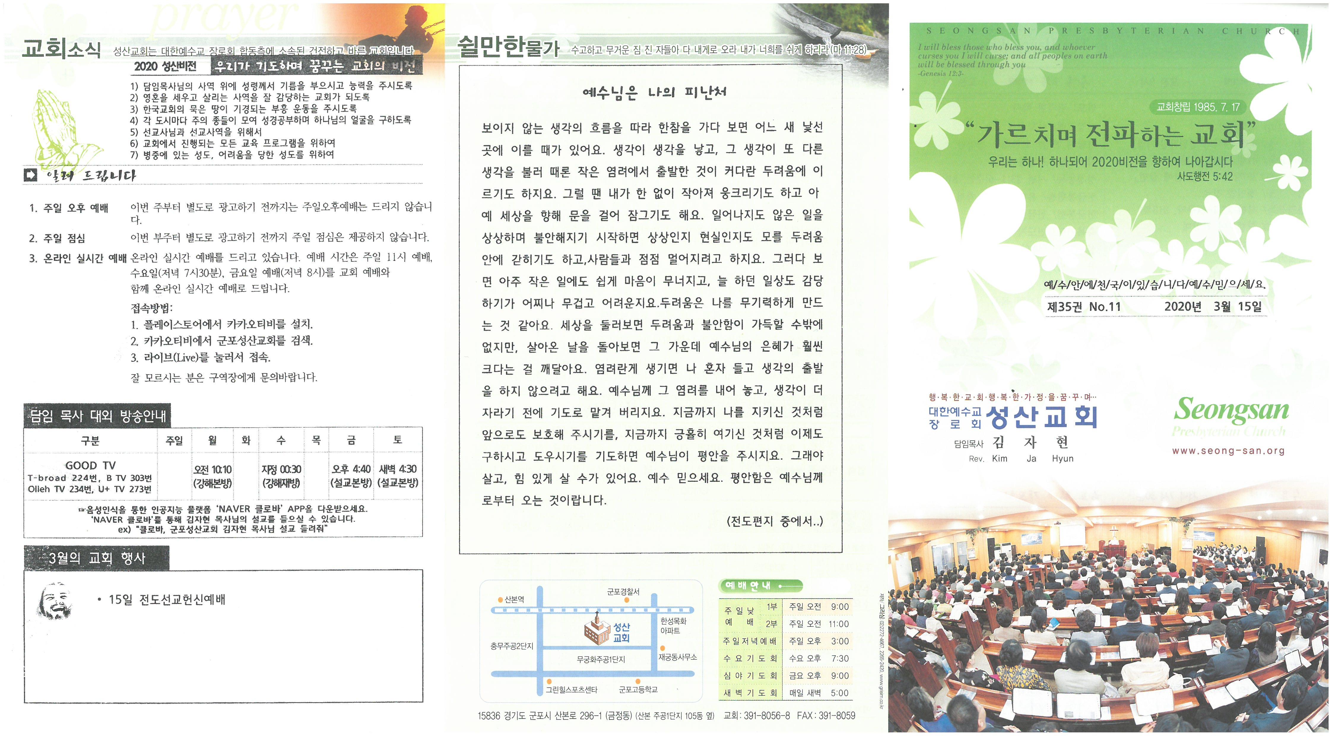 S22C-6e20031413250_0001.jpg