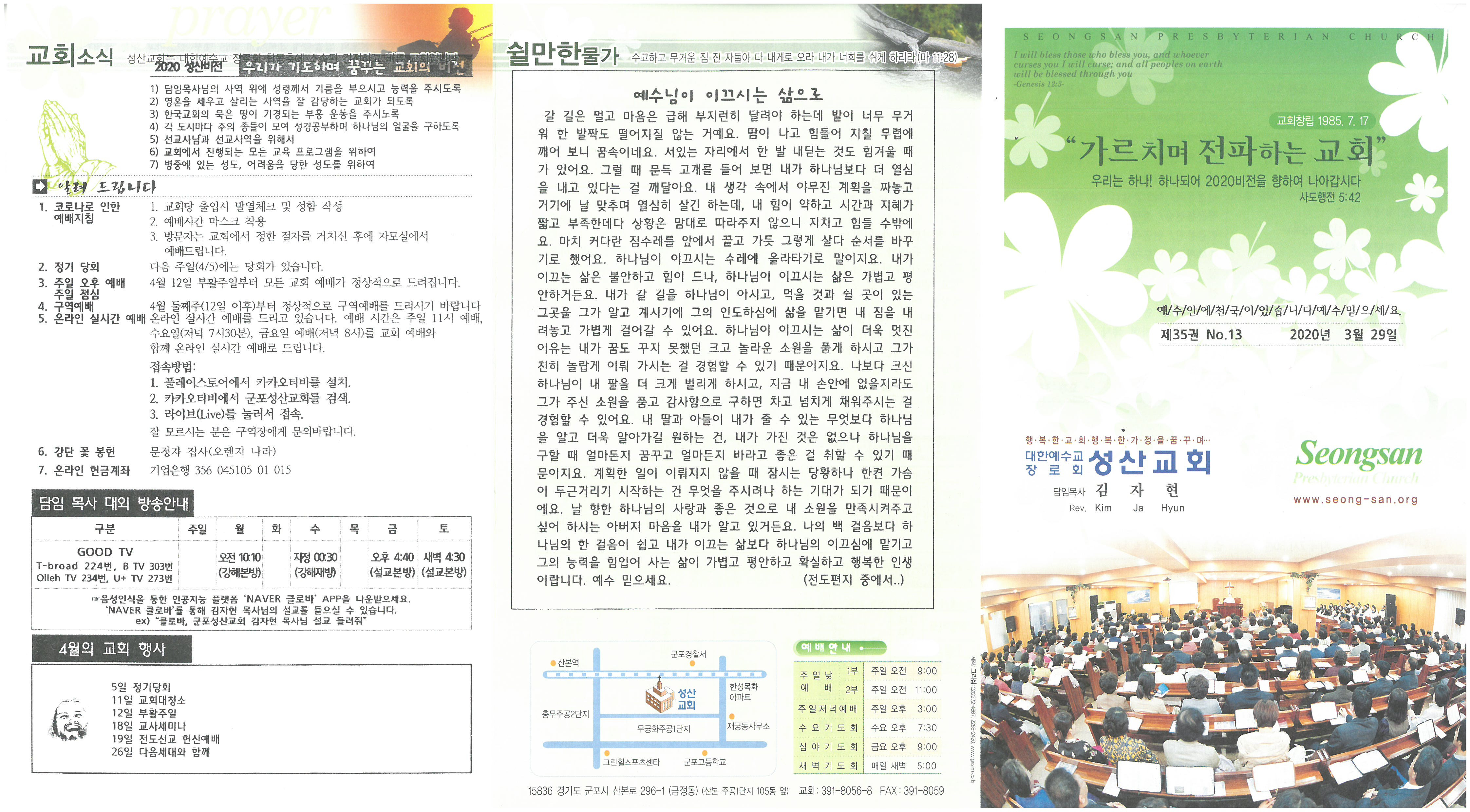 S22C-6e20032817100_0001.jpg