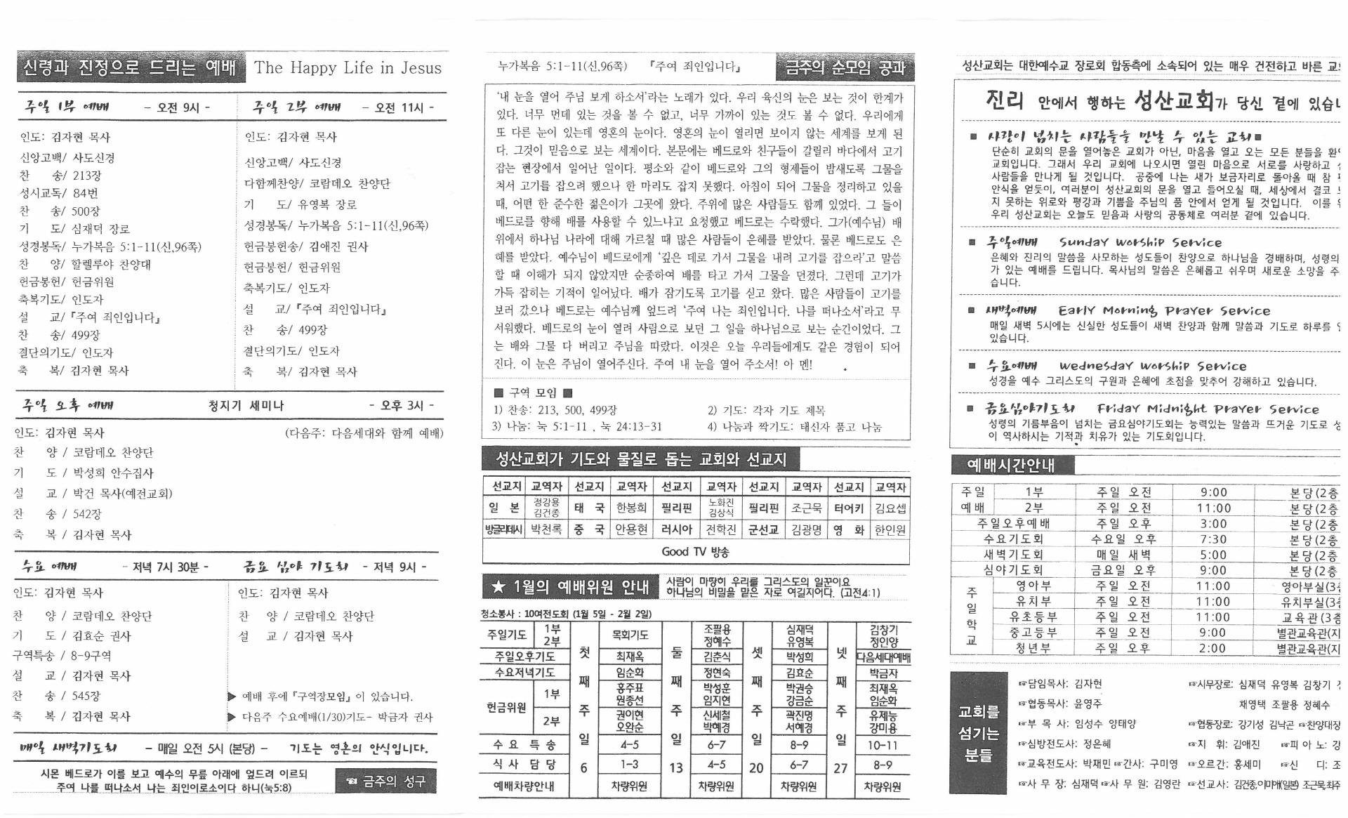 축소S22C-6e19020217020_0002.jpg