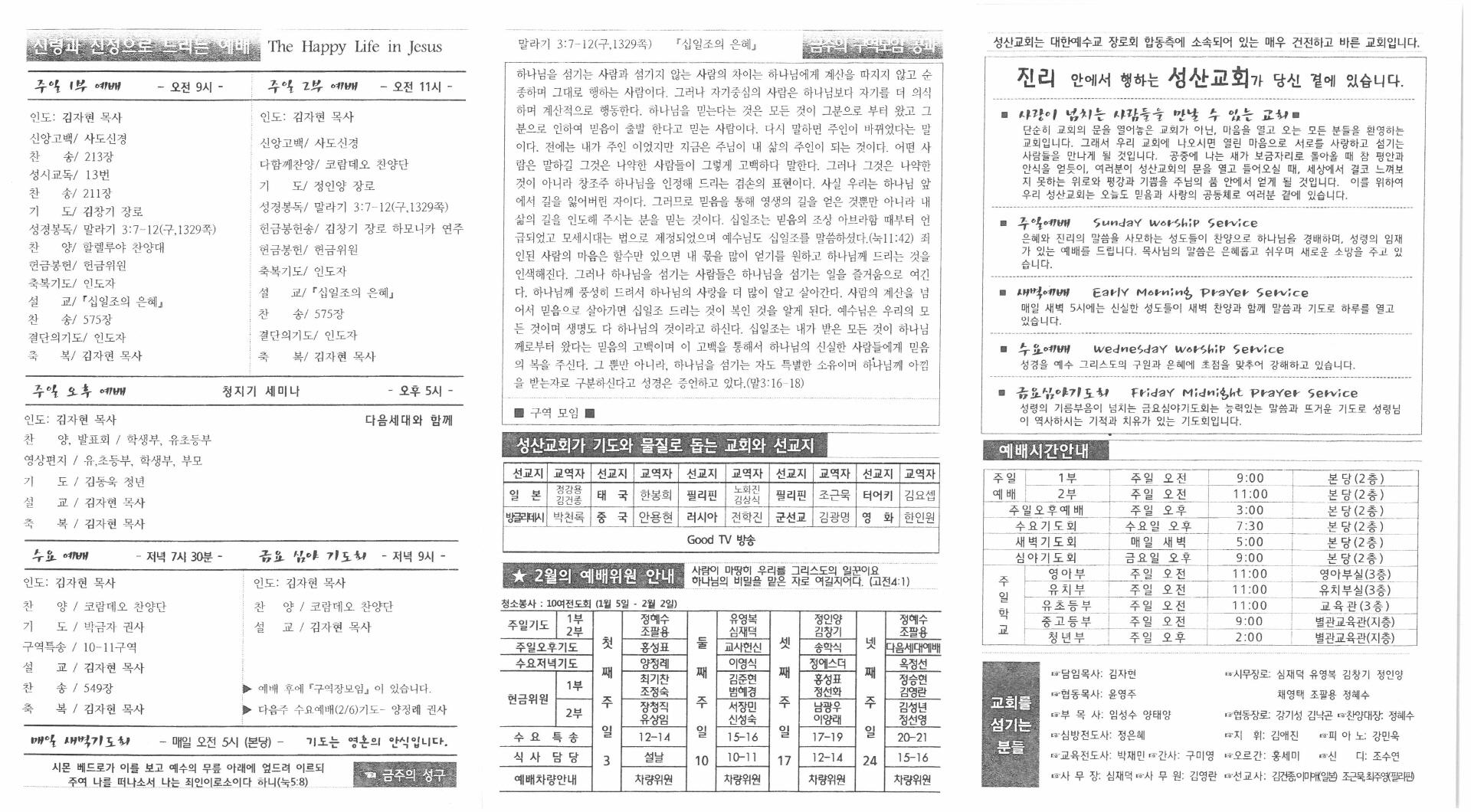 축소S22C-6e19020217120_0002.jpg