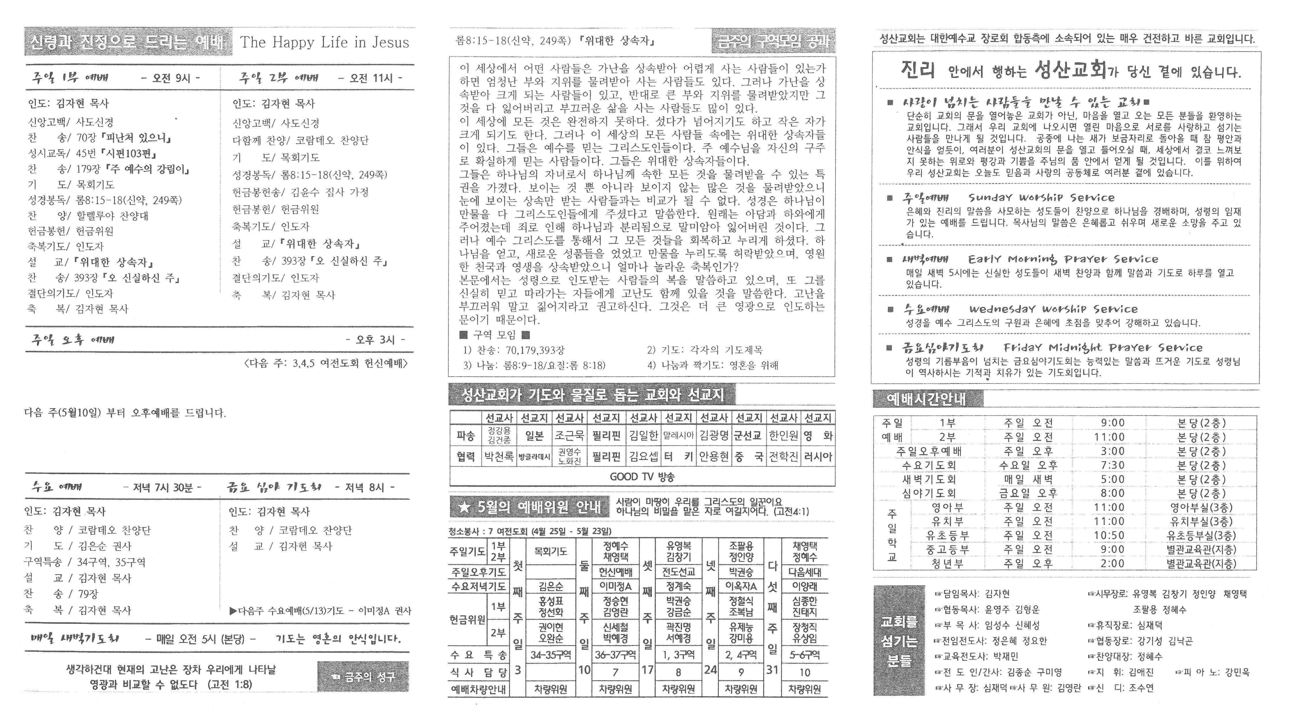 S22C-6e20050214040_0001.jpg