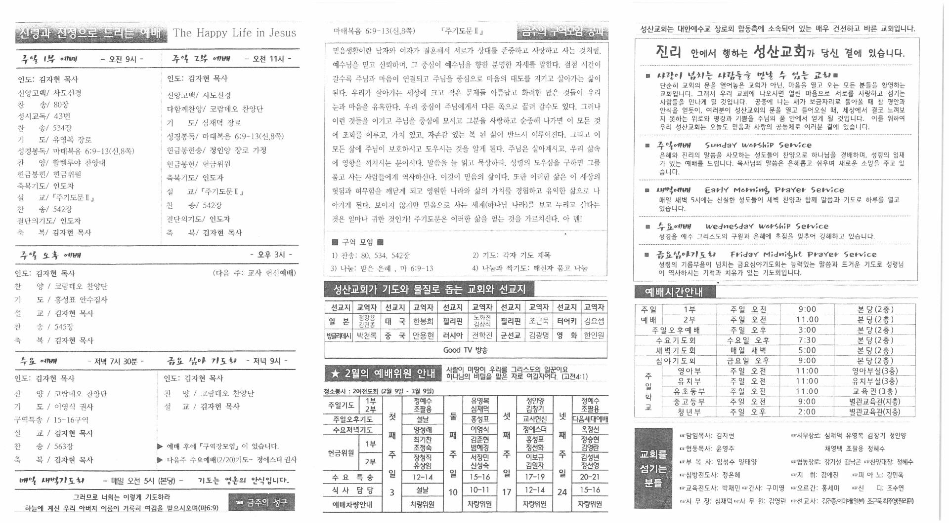 축소S22C-6e19021612120_0002.jpg