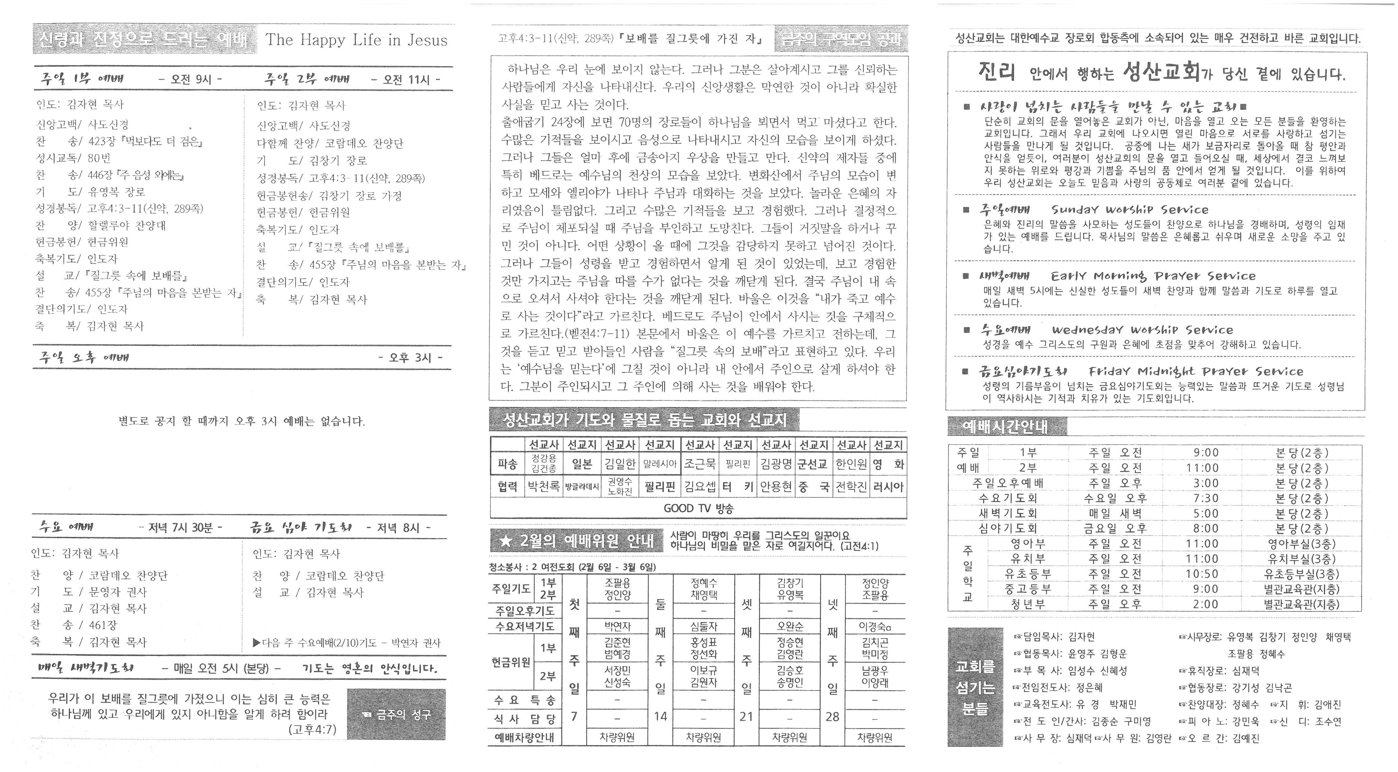 S22C-6e21013014190_0001.jpg