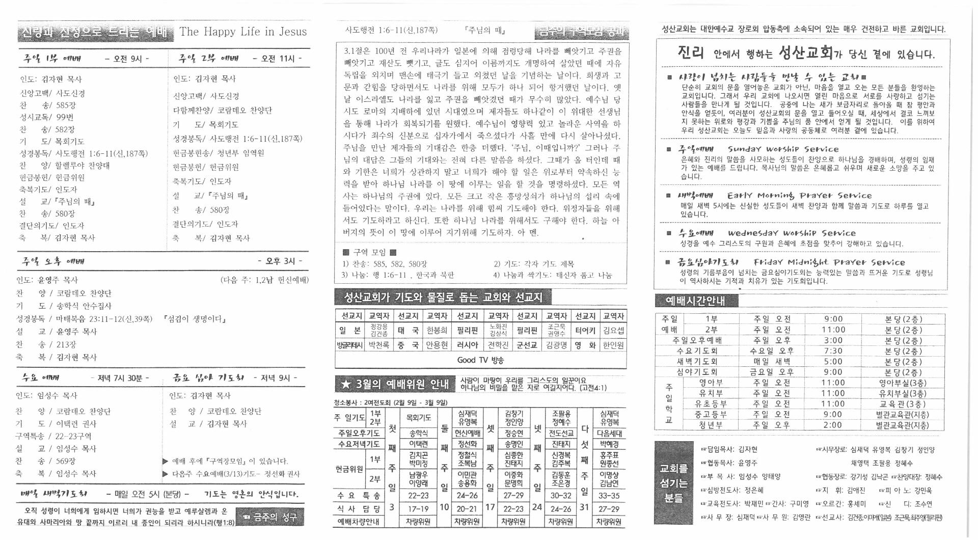 축소S22C-6e19030215510_0002.jpg