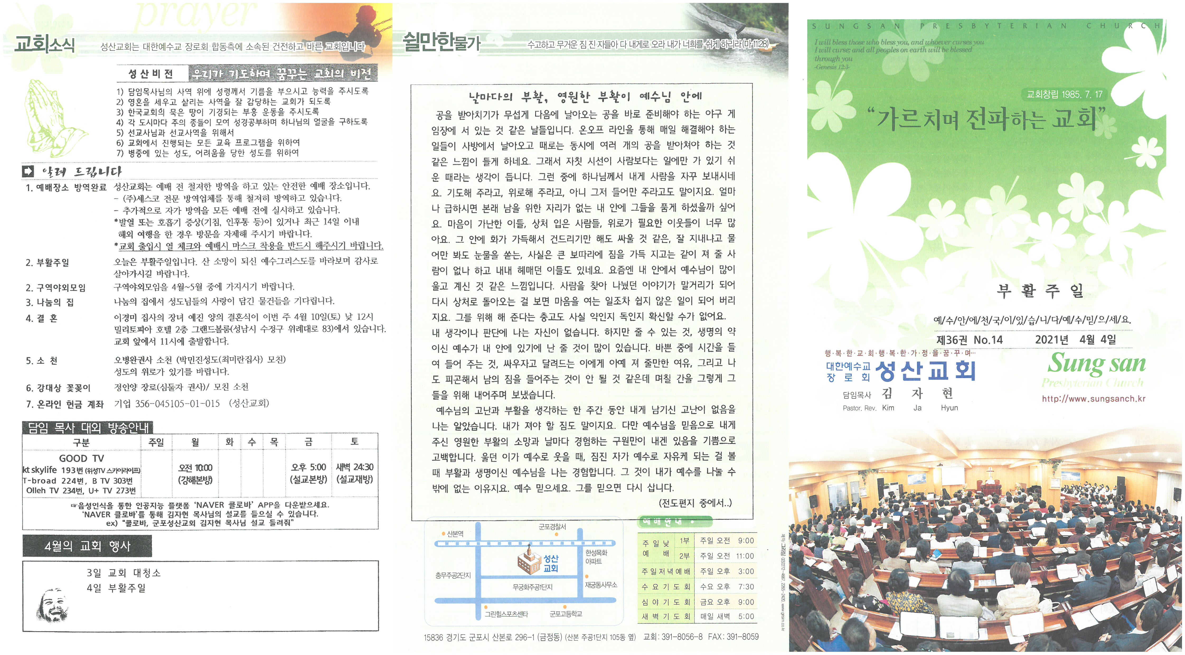 S22C-6e21040313290_0001.jpg