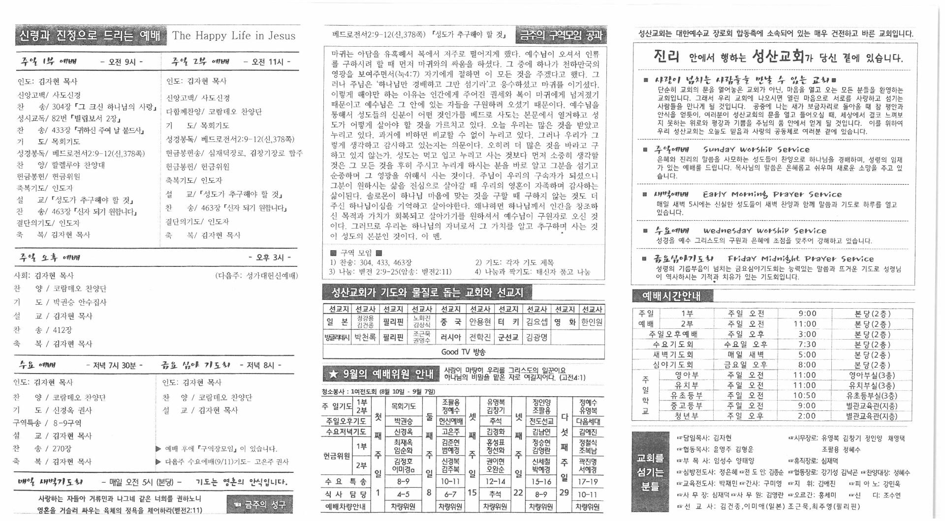 축소S22C-6e19091011260_0002.jpg