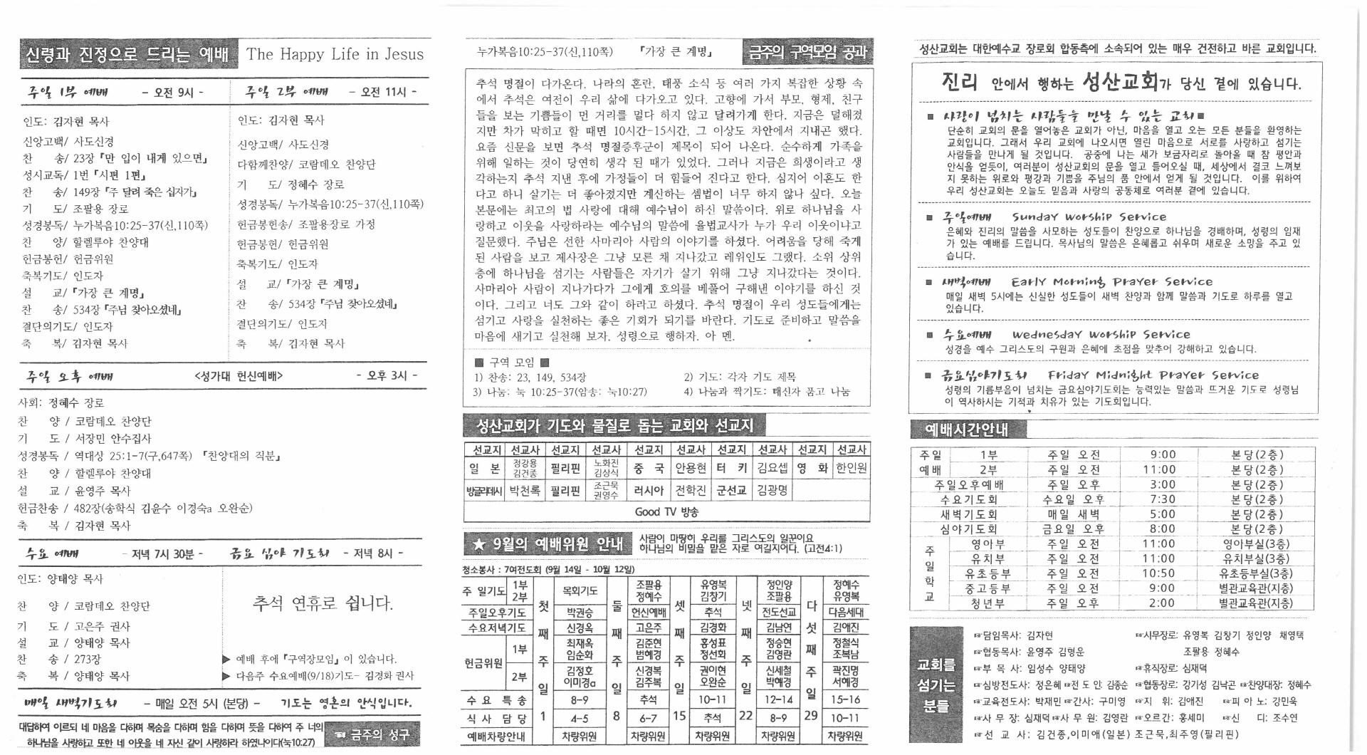 축소S22C-6e19091011260_0004.jpg