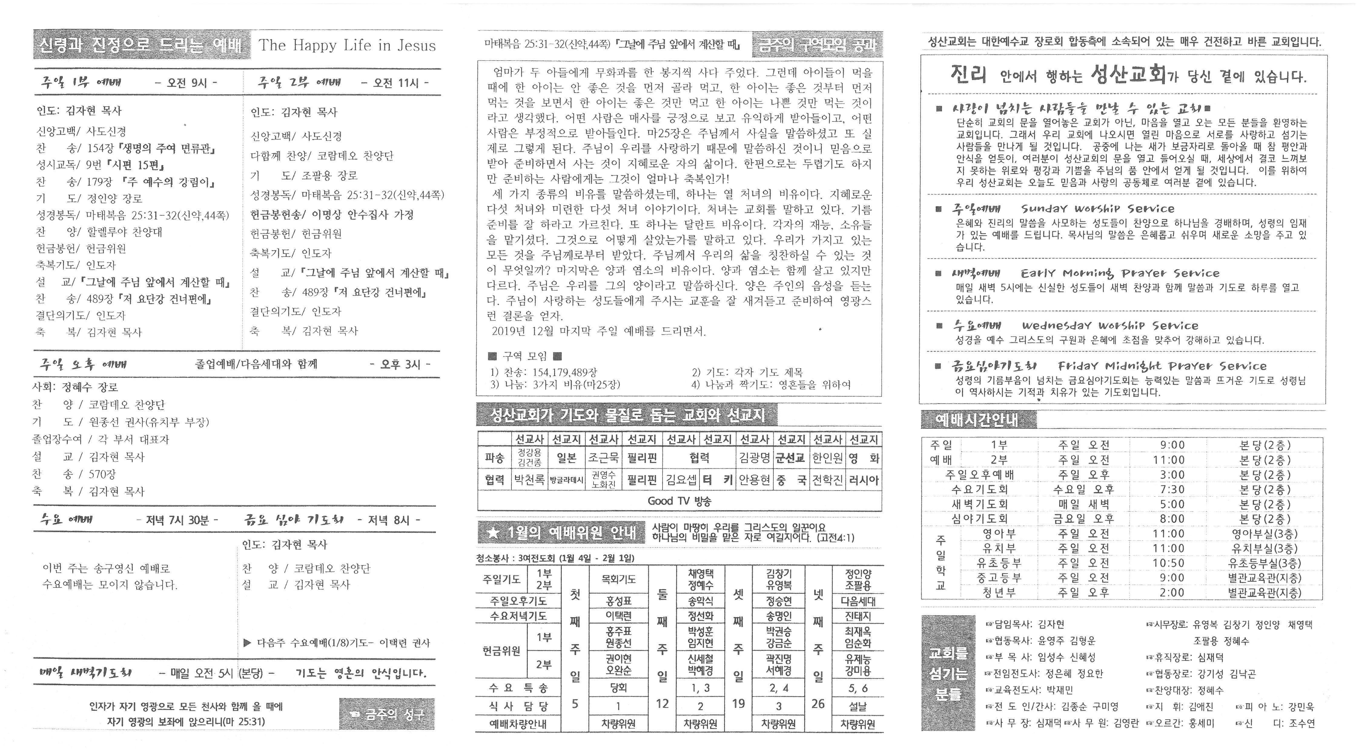 S22C-6e19122815050_0001.jpg