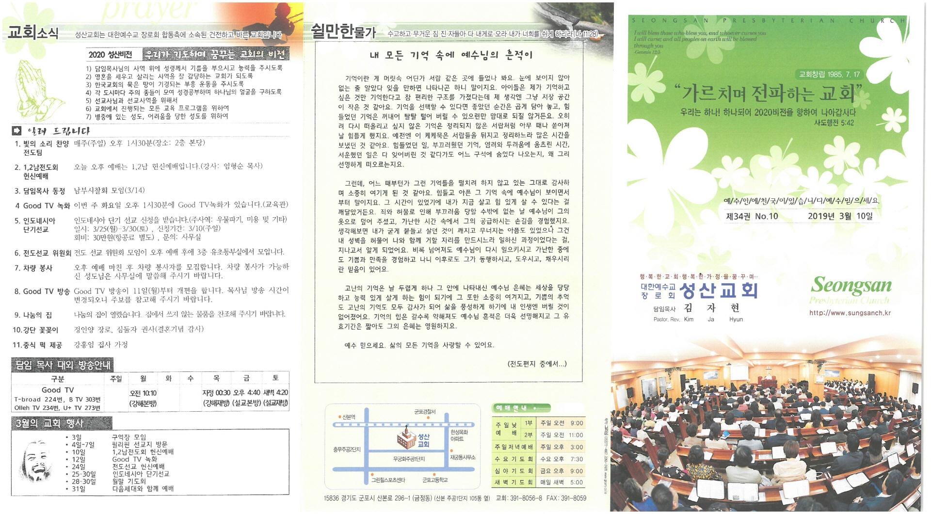 축소S22C-6e19032113330_0001.jpg