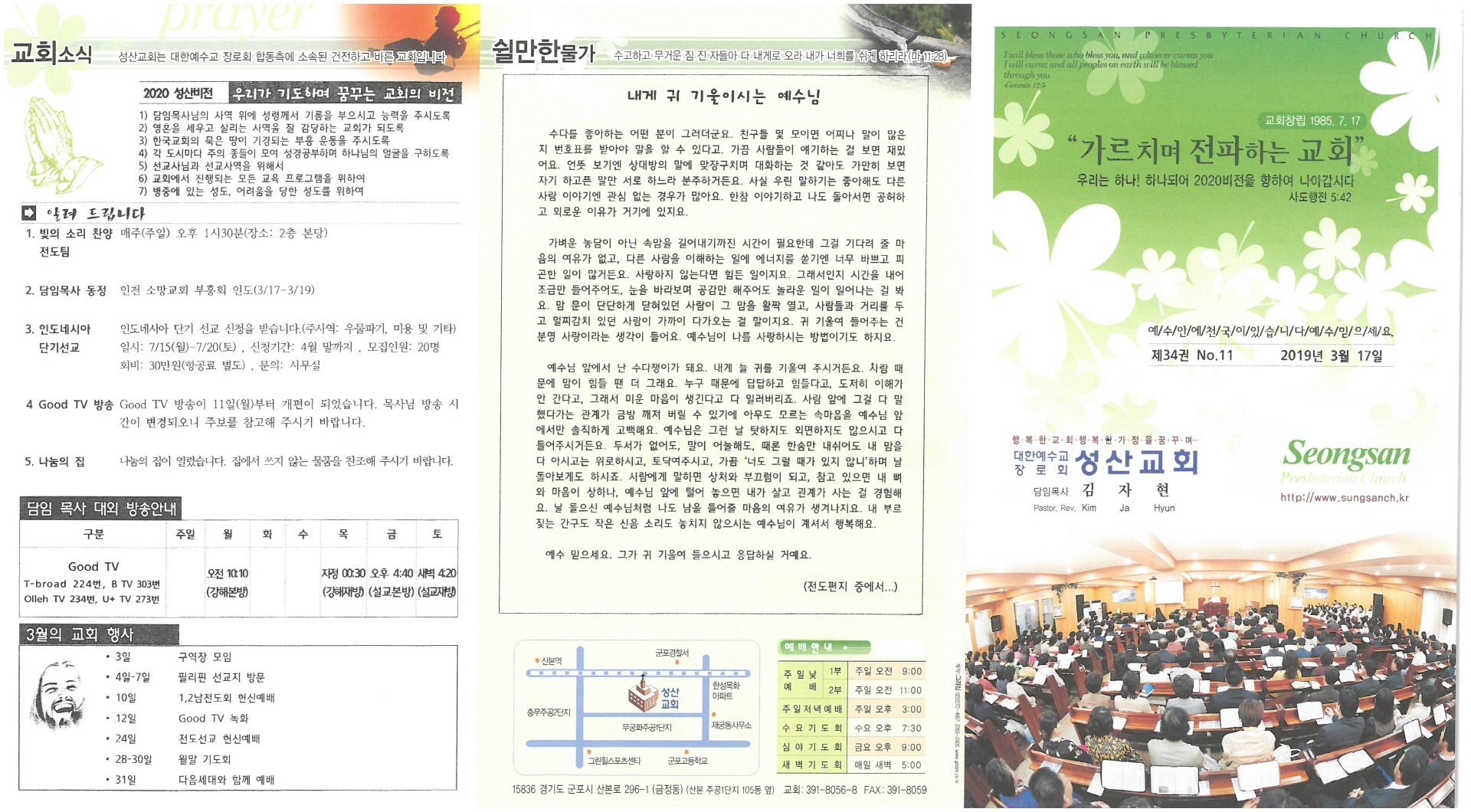 축소S22C-6e19032113390_0001.jpg