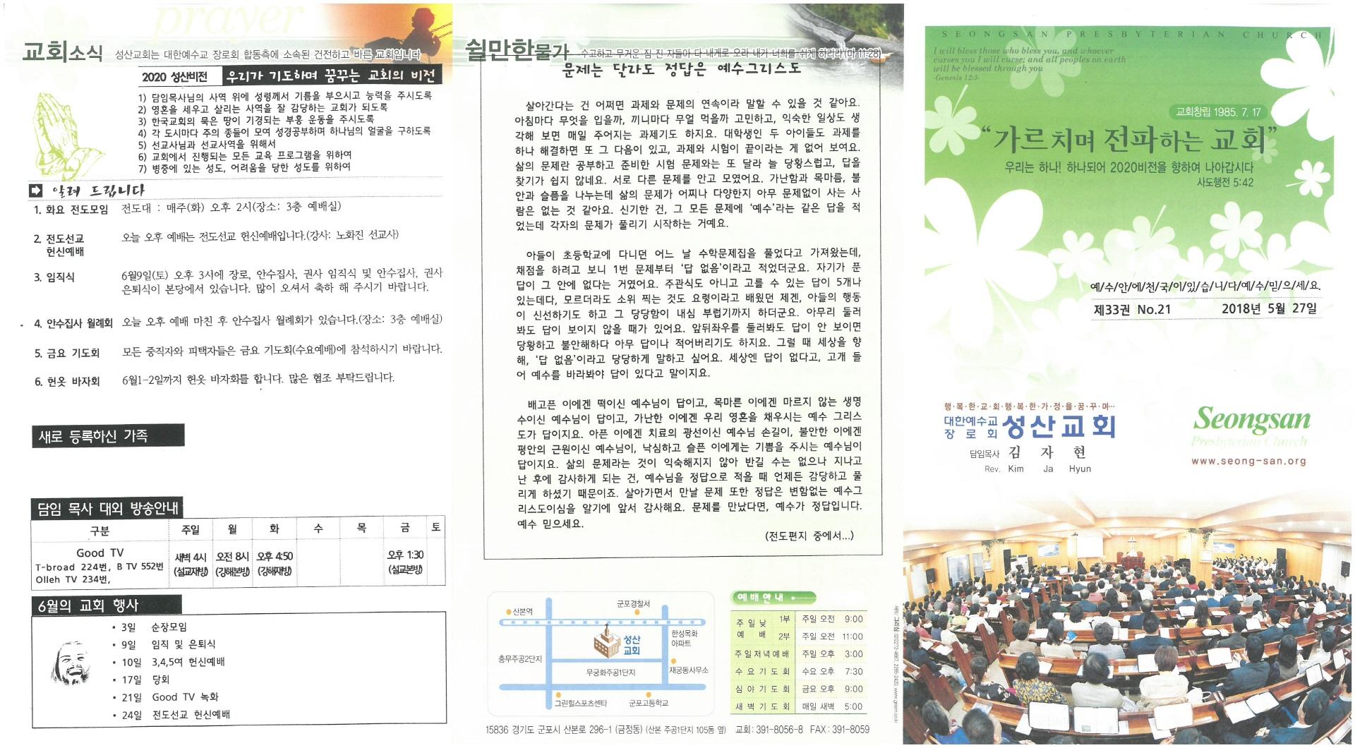 축소S22C-6e18052711150_0001.jpg