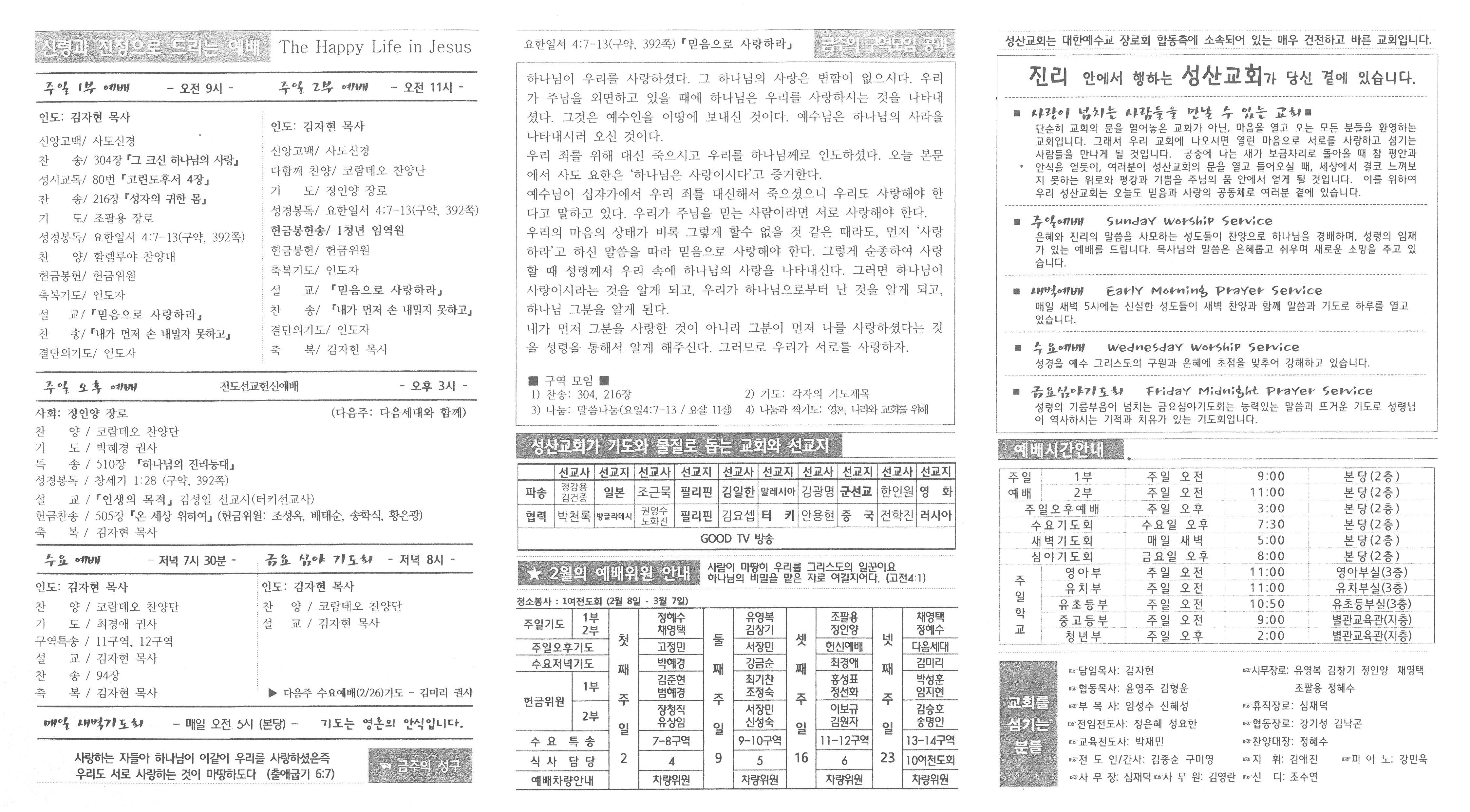 S22C-6e20021516130_0001.jpg