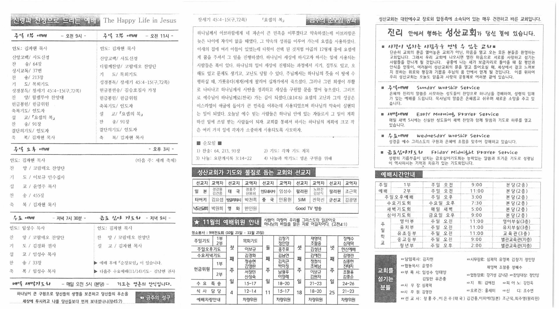 축소S22C-6e18121916200_0002.jpg