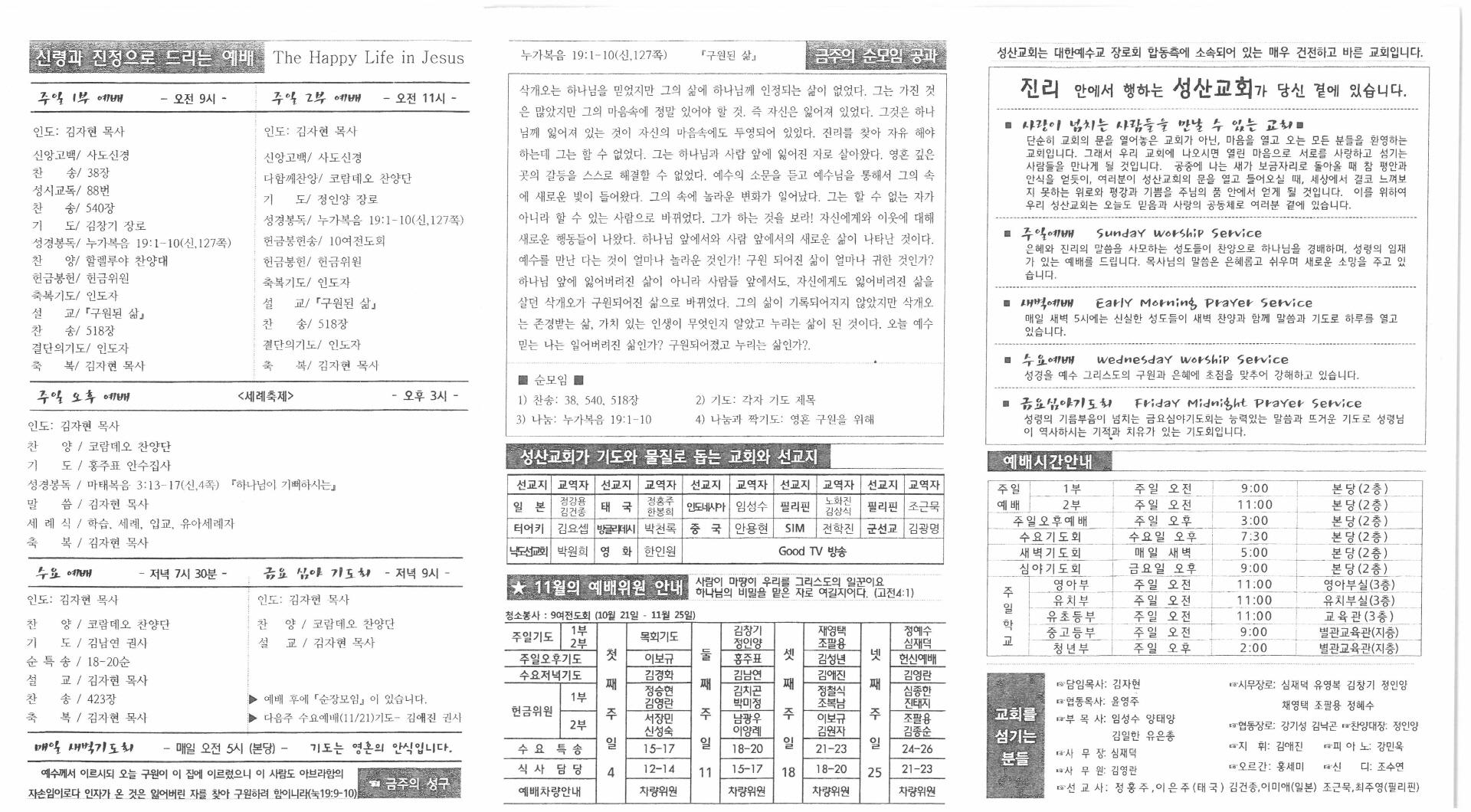 축소S22C-6e18121916300_0002.jpg