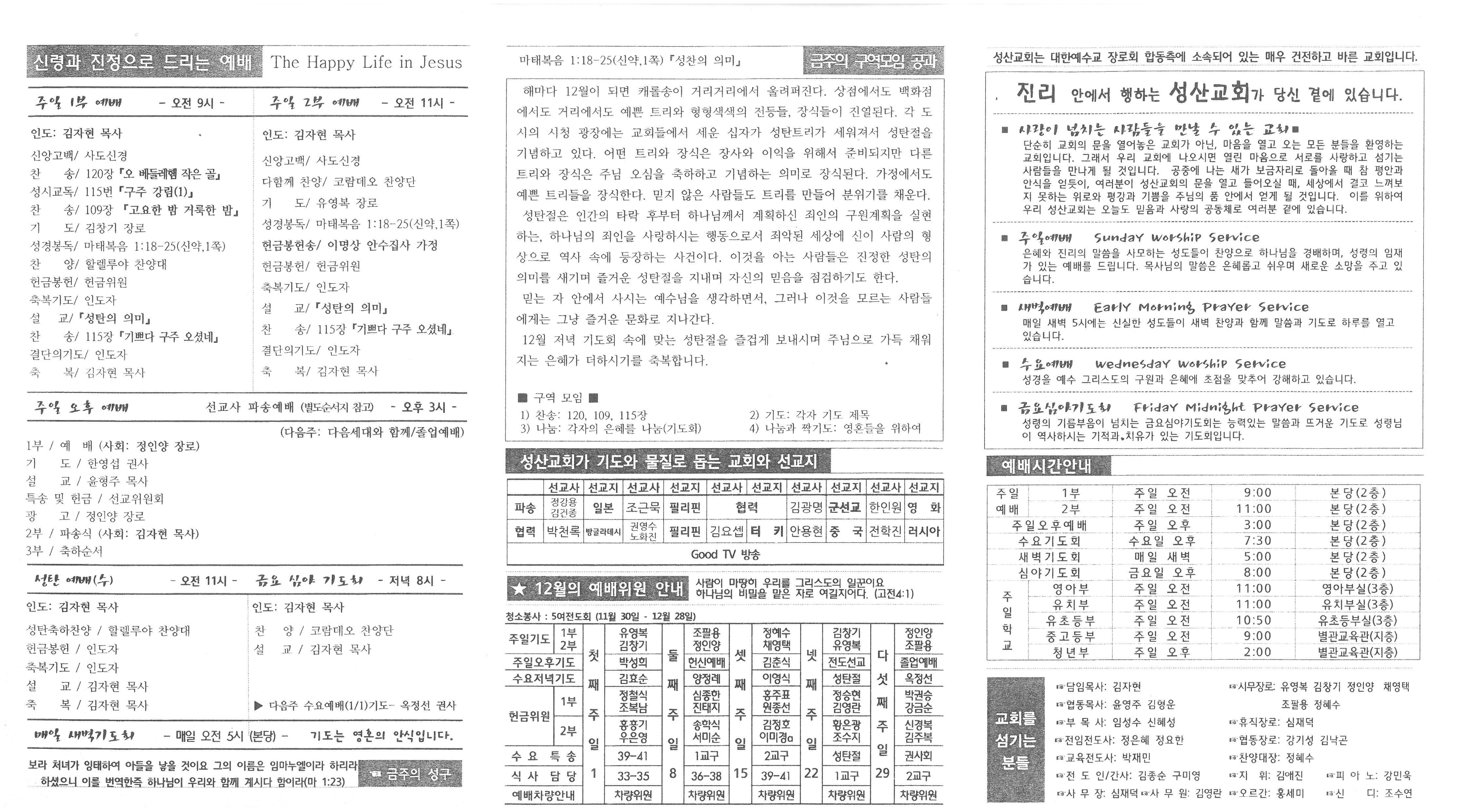 S22C-6e19122115490_0001.jpg