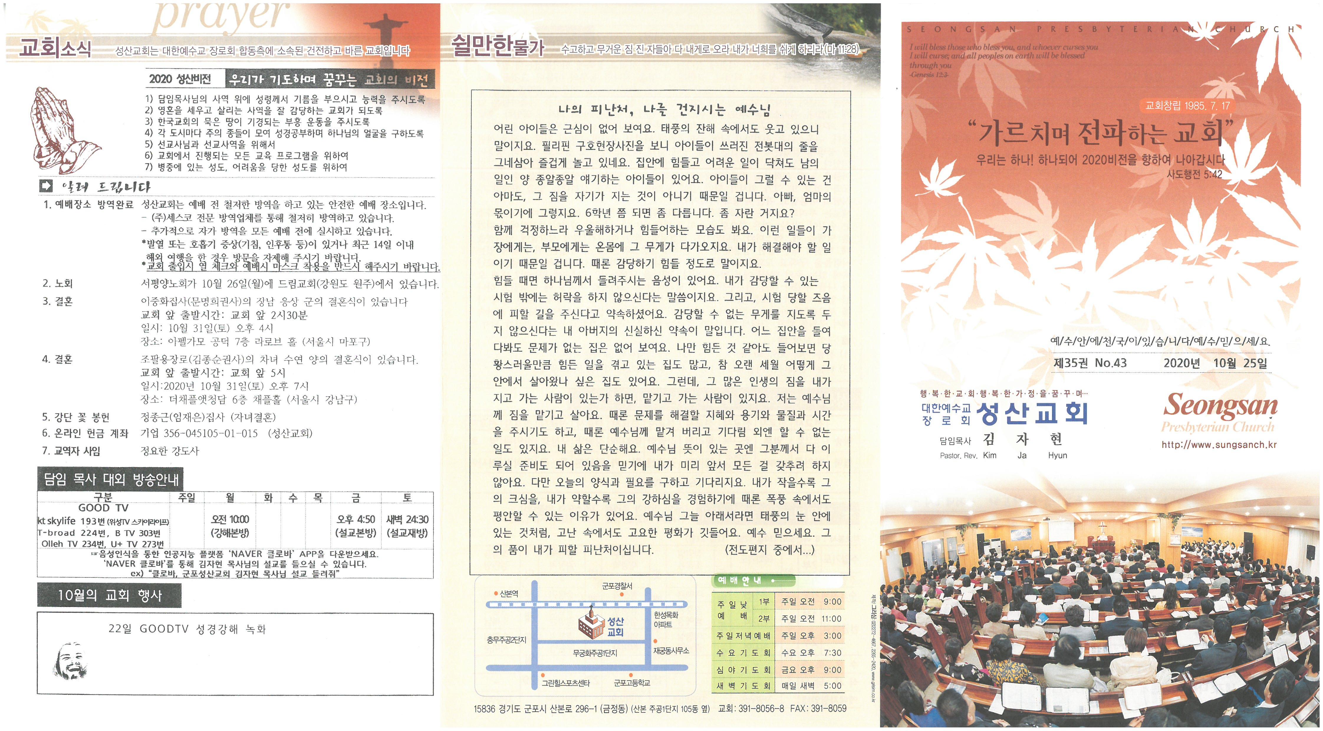 S22C-6e20102415380_0001.jpg
