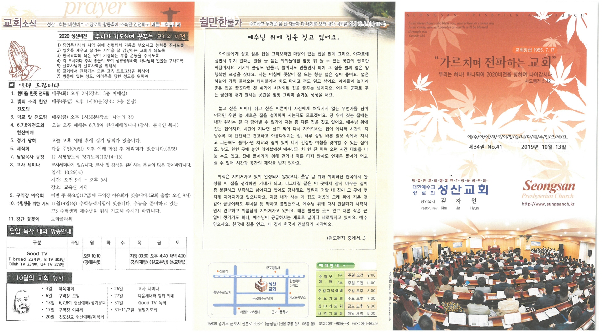축소S22C-6e19101212380_0001.jpg
