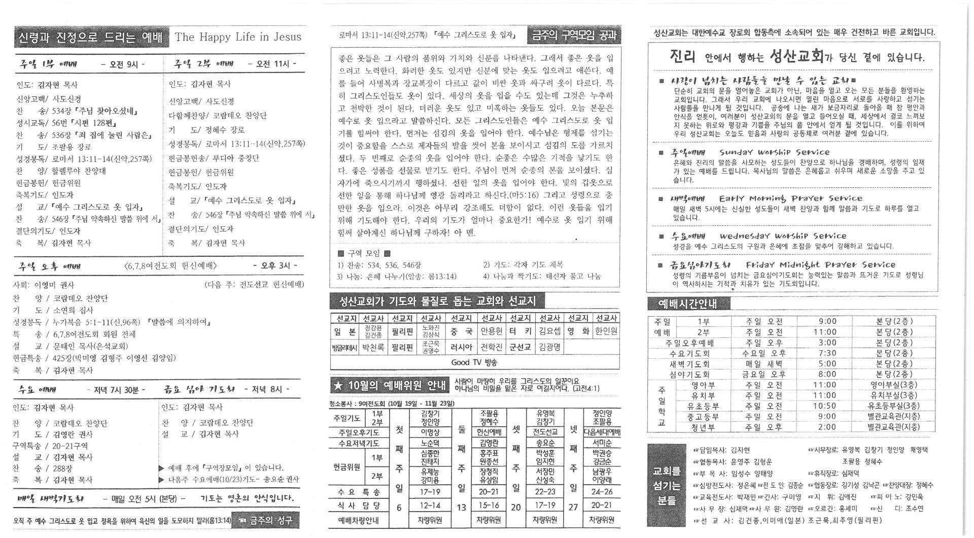 축소S22C-6e19101212380_0002.jpg